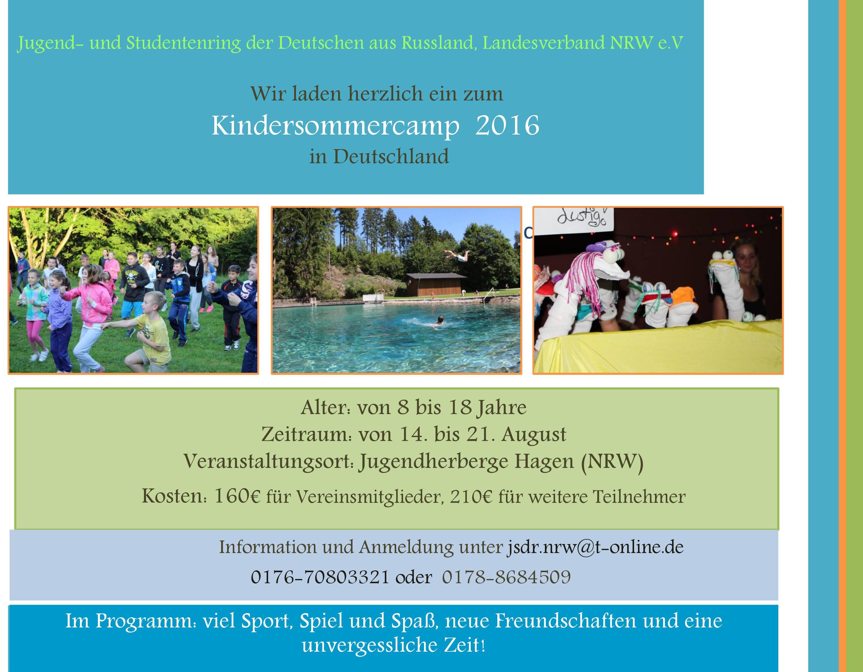 Sommercamp_2016