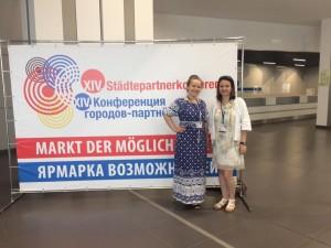 Julia Iwakin Städtepartnerkonferenz