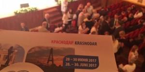 Städtepartnerkonferenz 1