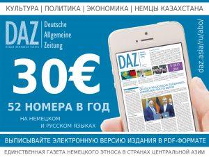 DAZ – Deutsche Allgemeine Zeitung